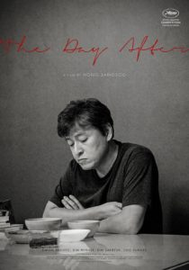 The Day After (Hong Sang-soo, South Korea)