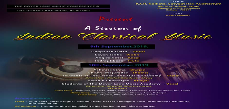 A Session of Indian Classical Music | Musical Concert – Kaahon